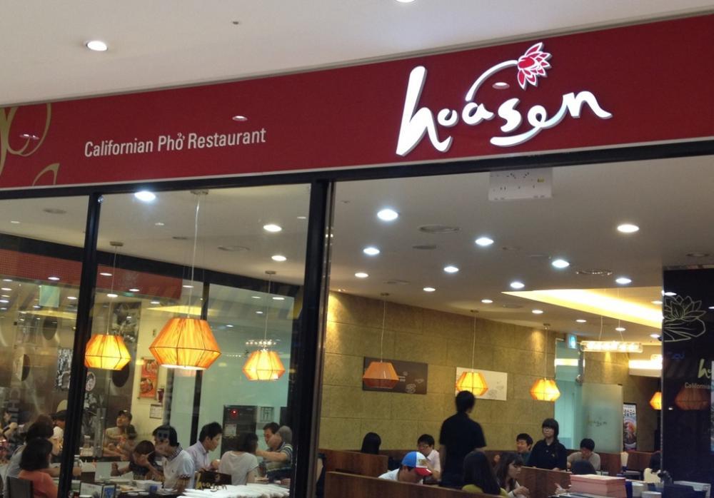 Top 5 nhà hàng tổ chức tiệc cuối năm tại Hà Nội